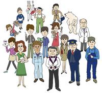 色々な職業の人々 10471000161| 写真素材・ストックフォト・画像・イラスト素材|アマナイメージズ