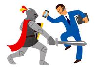 中世の騎士と現在のビジネスマンが戦っている 10471000178| 写真素材・ストックフォト・画像・イラスト素材|アマナイメージズ