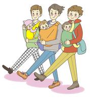 子供を抱える三人のお父さん