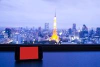 スマートフォンと東京タワー