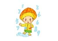 数字の雨が降る中傘をさしてる男の子