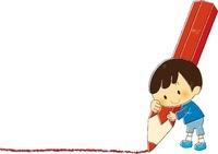 大きなエンピツで線を引く男の子 10490000002| 写真素材・ストックフォト・画像・イラスト素材|アマナイメージズ