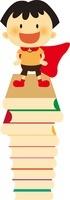 本の山に立つ男の子 10490000008| 写真素材・ストックフォト・画像・イラスト素材|アマナイメージズ