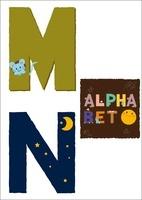 アルファベットMN
