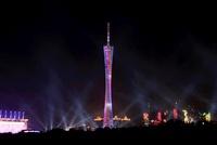 広州タワー(広州塔/Canton Tower)のライトアップ