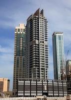 ドバイの超高層ビル(Skyview Tower)