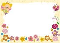 花とちょうちょのフレーム
