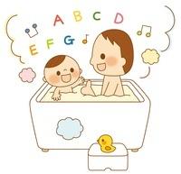 お父さんとお風呂で英語の歌を歌う男の子