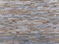 石壁 10511002405| 写真素材・ストックフォト・画像・イラスト素材|アマナイメージズ