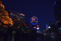 ラスベガスの夜景 10530006894| 写真素材・ストックフォト・画像・イラスト素材|アマナイメージズ