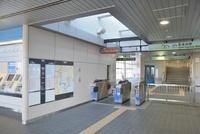 新豊洲駅改札口 10548000274| 写真素材・ストックフォト・画像・イラスト素材|アマナイメージズ