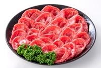 牛肉もも皿盛り