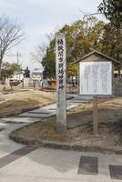桶狭間の戦い激戦地と言われる場所で発見された石碑
