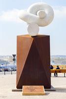 2015年移民難民問題サミット(首脳会議)記念碑