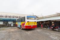 陶磁器の郷 バッチャン村バスターミナル