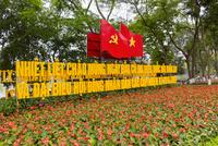 ホアンキエム湖 ベトナム国旗と党旗