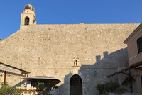 スポンザ宮殿裏、ルジャ広場の外壁