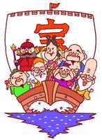 宝船にのる七福神