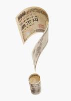 一万円札のはてなイメージ