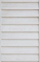 白い木の板の壁