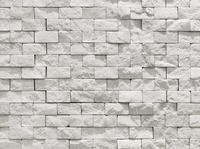 レンガ状の石材の壁