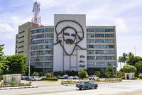 ハバナのカミーロの壁画