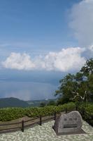 津別峠展望台より望む屈斜路湖