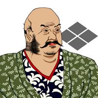 武田信玄 10636000025| 写真素材・ストックフォト・画像・イラスト素材|アマナイメージズ
