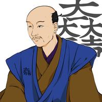 石田三成 10636000149| 写真素材・ストックフォト・画像・イラスト素材|アマナイメージズ