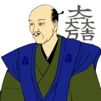 石田三成(家紋あり) 10636000172| 写真素材・ストックフォト・画像・イラスト素材|アマナイメージズ