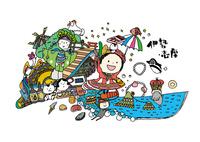 伊勢・志摩と女の子 10663000001| 写真素材・ストックフォト・画像・イラスト素材|アマナイメージズ