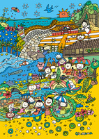 沖縄で楽しんでいる人々 10663000002| 写真素材・ストックフォト・画像・イラスト素材|アマナイメージズ