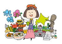 札幌を観光する女性 10663000003| 写真素材・ストックフォト・画像・イラスト素材|アマナイメージズ