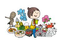 札幌を観光する女性 10663000004| 写真素材・ストックフォト・画像・イラスト素材|アマナイメージズ