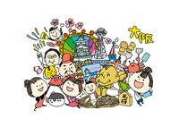 大阪観光をする女性3人 10663000008| 写真素材・ストックフォト・画像・イラスト素材|アマナイメージズ
