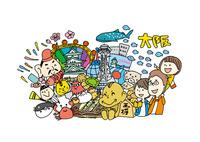 大阪観光をする3人家族 10663000009| 写真素材・ストックフォト・画像・イラスト素材|アマナイメージズ