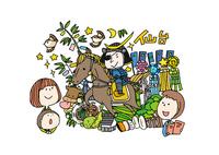 仙台観光をする3人家族 10663000011| 写真素材・ストックフォト・画像・イラスト素材|アマナイメージズ
