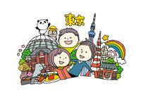 東京観光をする3人家族 10663000013| 写真素材・ストックフォト・画像・イラスト素材|アマナイメージズ