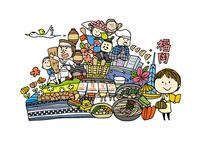 福岡観光をする女性1人 10663000014| 写真素材・ストックフォト・画像・イラスト素材|アマナイメージズ
