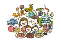 名古屋観光をする4人家族 10663000017| 写真素材・ストックフォト・画像・イラスト素材|アマナイメージズ