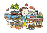 広島観光をする女性1人 10663000018| 写真素材・ストックフォト・画像・イラスト素材|アマナイメージズ