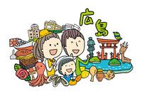 広島観光をする3人家族