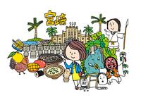 宮崎観光をする女性1人 10663000020| 写真素材・ストックフォト・画像・イラスト素材|アマナイメージズ