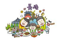 長崎観光をする3人家族 10663000022| 写真素材・ストックフォト・画像・イラスト素材|アマナイメージズ