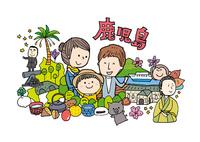 鹿児島観光をする3人家族 10663000028| 写真素材・ストックフォト・画像・イラスト素材|アマナイメージズ