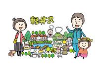 軽井沢観光をする3人家族 10663000032| 写真素材・ストックフォト・画像・イラスト素材|アマナイメージズ