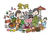 金沢観光をする女性2人 10663000039| 写真素材・ストックフォト・画像・イラスト素材|アマナイメージズ