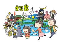 松島観光をする3人家族 10663000042| 写真素材・ストックフォト・画像・イラスト素材|アマナイメージズ