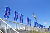 喫煙指定する三浦海岸海水浴場 10669001582| 写真素材・ストックフォト・画像・イラスト素材|アマナイメージズ