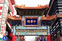 横浜 中華街の善隣門 10669002471| 写真素材・ストックフォト・画像・イラスト素材|アマナイメージズ